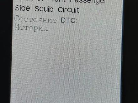 Диагностика авто в Семей – фото 12