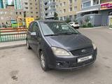 Ford C-Max 2005 года за 1 300 000 тг. в Нур-Султан (Астана) – фото 2