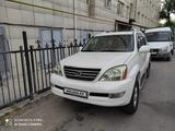 Lexus GX 470 2004 года за 7 500 000 тг. в Алматы – фото 3