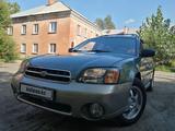 Subaru Outback 2000 года за 2 980 000 тг. в Усть-Каменогорск – фото 5