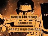 СТОграм Интернет магазин автозапчастей. в Нур-Султан (Астана)