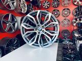 Эмидос шины диски в рассрочку в Нур-Султан (Астана)