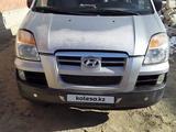Hyundai Starex 2007 года за 3 200 000 тг. в Кызылорда – фото 4