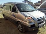Hyundai Starex 2007 года за 3 200 000 тг. в Кызылорда – фото 5