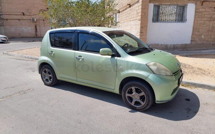 Daihatsu Sirion 2006 года за 2 900 000 тг. в Актау