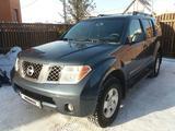 Nissan Pathfinder 2006 года за 5 450 000 тг. в Нур-Султан (Астана) – фото 2