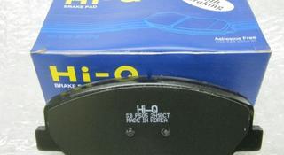 Колодки передние Hiq Hyundai Elantra Kia Cerato за 8 800 тг. в Алматы