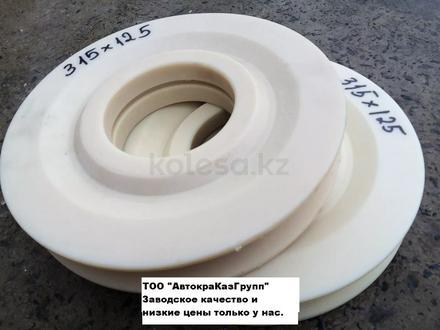 Гидрораспределитель опор, вал шестерня, колесо зубчатое, ОНК в Актау – фото 3
