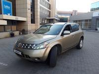 Nissan Murano 2006 года за 3 250 000 тг. в Алматы
