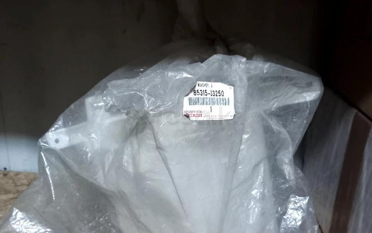 Бочок омывателя камри 30 оригинал за 15 000 тг. в Алматы