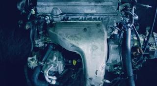Двигатель 2.2 5S за 250 000 тг. в Алматы
