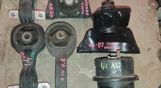 Подушки двигателя оригинал за 20 000 тг. в Алматы