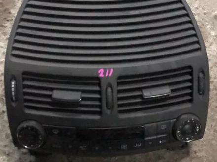 Климат контроль mercedes w211 в Алматы