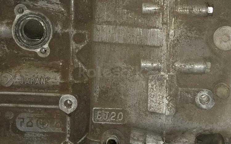 Двигатель Ej20 за 110 000 тг. в Актобе