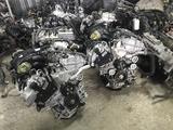 Двигатель vq35 Nissan Maxima 3.5л (ниссан максима) за 99 777 тг. в Нур-Султан (Астана)