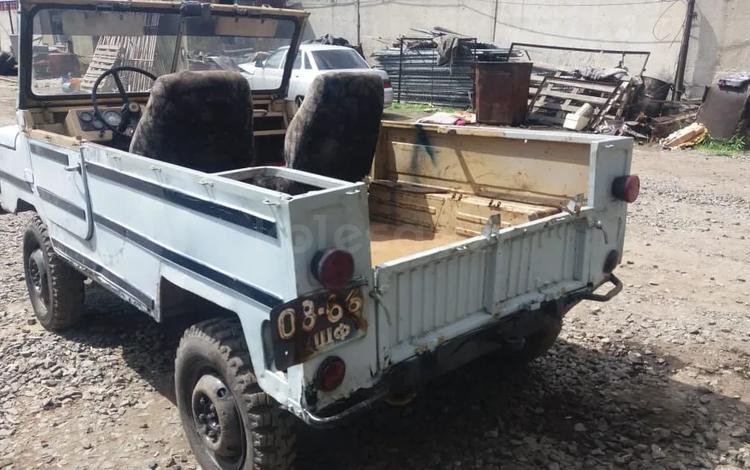 ЛуАЗ 969 1978 года за 300 000 тг. в Костанай