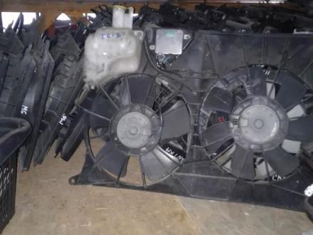 Диффузор радиатора Рендж Ровер Range Rover II L322 за 888 тг. в Алматы