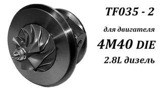 Картридж, турбина 4M40 за 82 000 тг. в Алматы