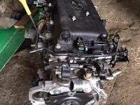 Контрактный двигатель G4FC.G4FA за 100 тг. в Актобе