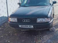 Audi 80 1989 года за 350 000 тг. в Нур-Султан (Астана)