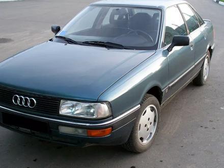 Audi 90 1991 года за 10 000 тг. в Усть-Каменогорск