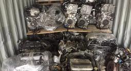 Двигатель 2az на Camry за 500 000 тг. в Алматы