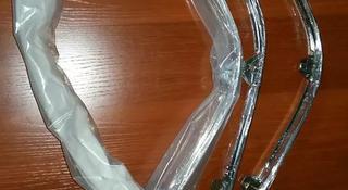 Nissan Teana j32 Хром никель накладка на передний и задний… за 500 тг. в Алматы