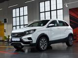ВАЗ (Lada) XRAY Cross Comfort 2021 года за 7 330 000 тг. в Экибастуз