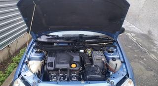 ВАЗ (Lada) 1119 (хэтчбек) 2007 года за 1 499 000 тг. в Костанай