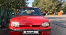 Nissan Micra 1998 года за 1 150 000 тг. в Алматы
