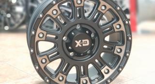 Новое поступление дисков XD за 160 000 тг. в Алматы