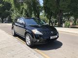 Nissan Murano 2005 года за 3 300 000 тг. в Алматы