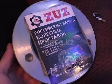 Проставки сквозные за 3 500 тг. в Алматы – фото 2