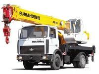 Ивановец  КС-35715 2020 года за 48 150 000 тг. в Алматы