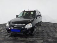 ВАЗ (Lada) Priora 2171 (универсал) 2013 года за 2 240 000 тг. в Алматы