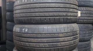 225/50R17 одиночные привозные шины за 10 000 тг. в Алматы