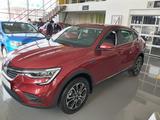 Renault Arkana Style TCe 150 2021 года за 11 339 600 тг. в Уральск – фото 5