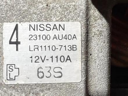 Генератор на Ниссан Х трейл т30 за 42 700 тг. в Атырау – фото 4