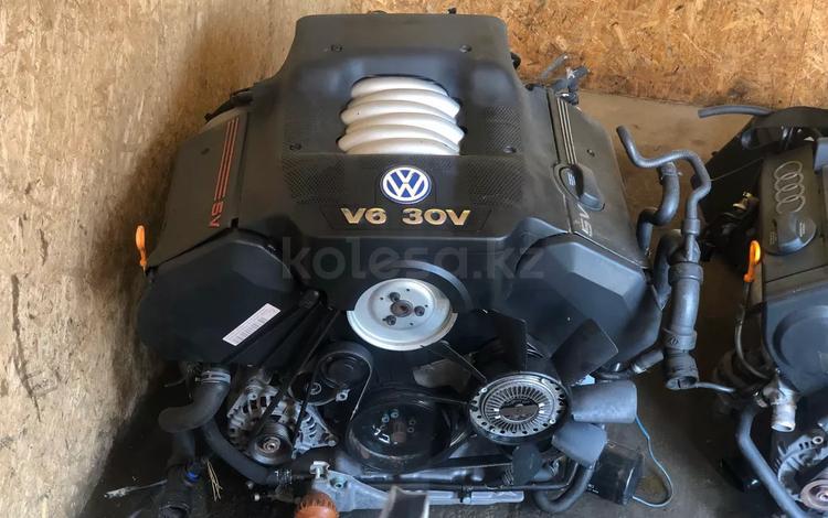 Контрактный двигатель Volkswagen Passat b5 обьем 2.4-2.8 литра. Из Японии! за 330 000 тг. в Нур-Султан (Астана)