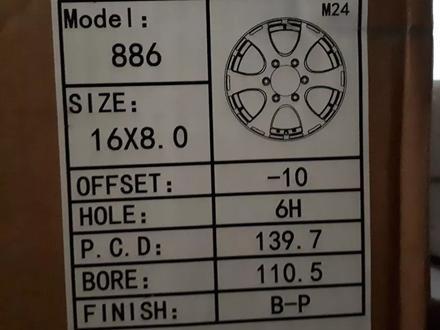 R16 (6*139.7) Минусовые алмазные диски за 145 000 тг. в Алматы – фото 3