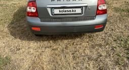 ВАЗ (Lada) Priora 2170 (седан) 2012 года за 2 000 000 тг. в Уральск – фото 5