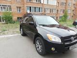 Toyota RAV 4 2011 года за 7 300 000 тг. в Усть-Каменогорск – фото 4