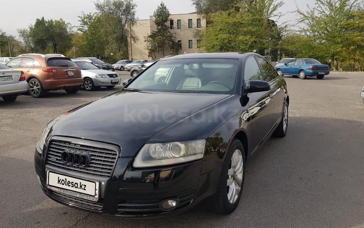 Audi A6 2005 года за 2 200 000 тг. в Алматы