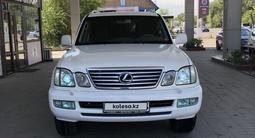 Lexus LX 470 2007 года за 9 800 000 тг. в Алматы