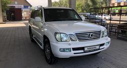 Lexus LX 470 2007 года за 9 800 000 тг. в Алматы – фото 2