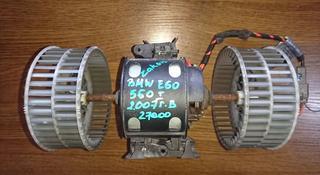 Моторчик печки на БМВ Е 60 550i 2007г. В за 27 000 тг. в Алматы