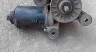 Моторчик дворника за 7 000 тг. в Алматы