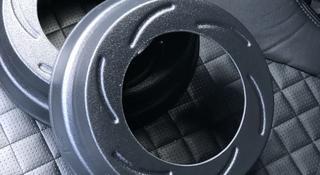 Накладки алюминиевых барабанов лада за 5 000 тг. в Караганда