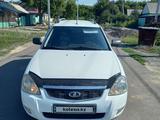 ВАЗ (Lada) 2171 (универсал) 2013 года за 2 400 000 тг. в Караганда
