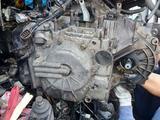 С навесные двигатель 4G69 на оутлендер за 260 000 тг. в Алматы